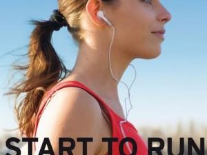 Start to run wordt 'hardlopen met Evy'